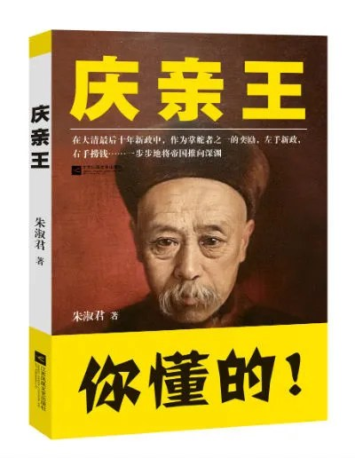 日本在中國的領土上打敗了俄國,中國人卻欣喜若狂!