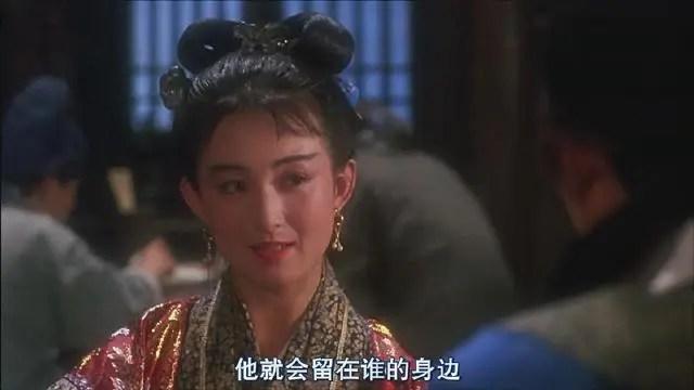 水滸里此人最威武,冷不丁惡搞幾回,兩個女人中了招