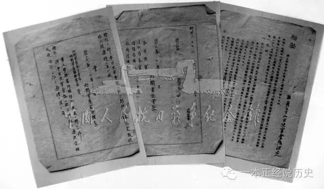 二战时日军枪刺下的中国劳工血泪史:战争杀戮,百姓何辜?