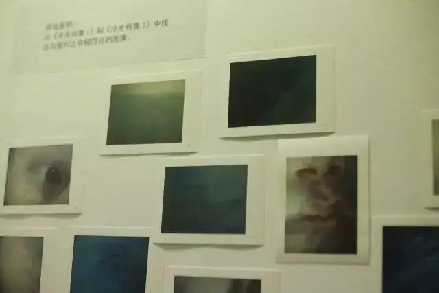 2016中國美術學院
