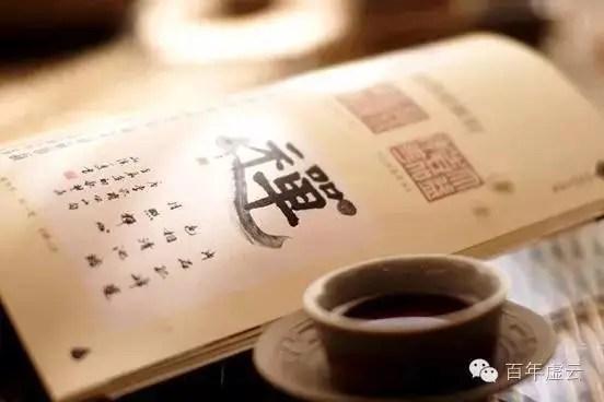 佛源老和尚禪七開示:什麼是禪?禪是什麼?
