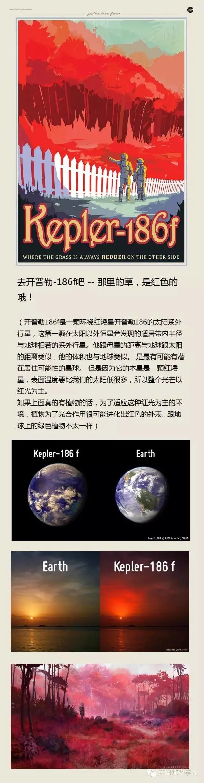 帶你去木星看極光,去泰坦看海怪!NASA的星際旅行海報真的讓我心動了……