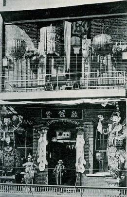 19世紀中國人在美國