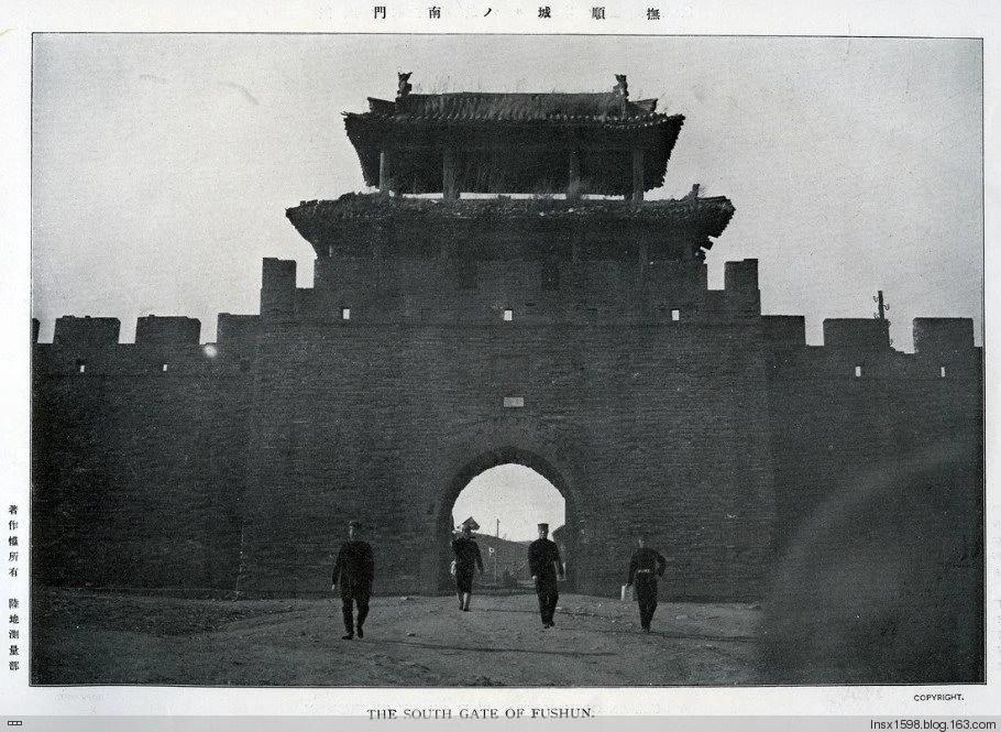 日俄戰爭時期日軍佔領下的瀋陽、大連、撫順
