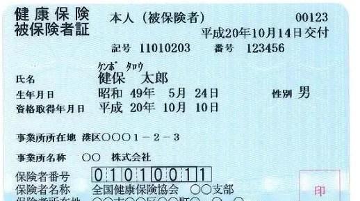 日本醫院是如何看病的?太人性化了,值得學習!