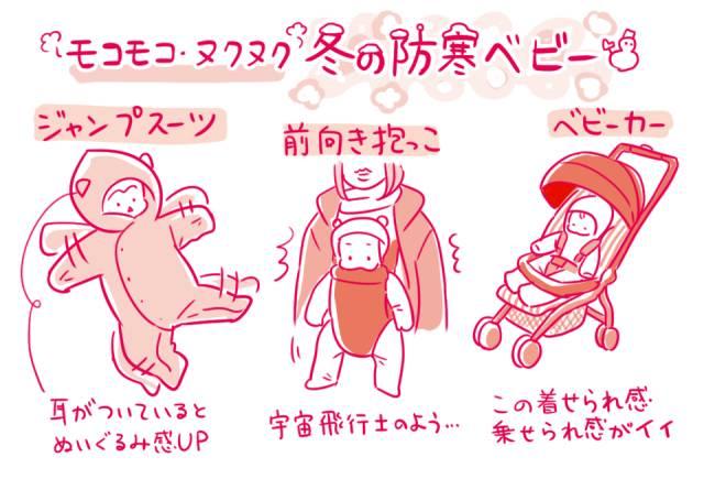 比懷孕更「可怕」的事還在後面!就這樣她從一個日本女孩變成了為人母親