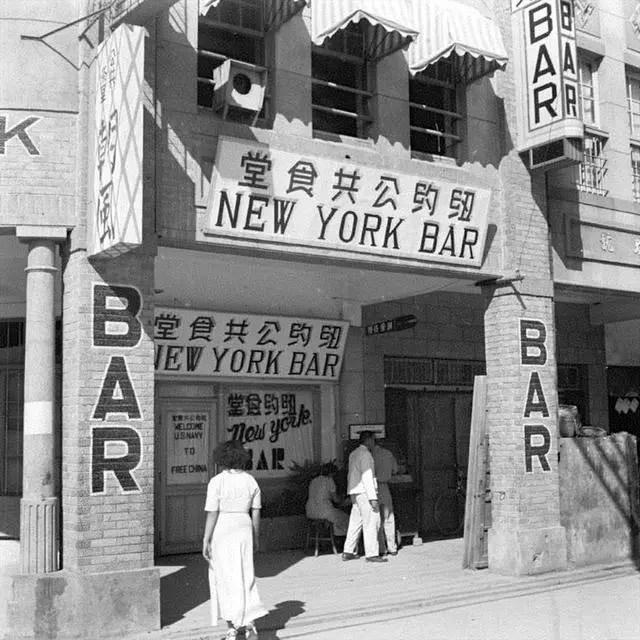 1950年代美國大兵在台灣