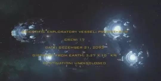 這部科幻電影說:創造人類的不是上帝,而是外星人