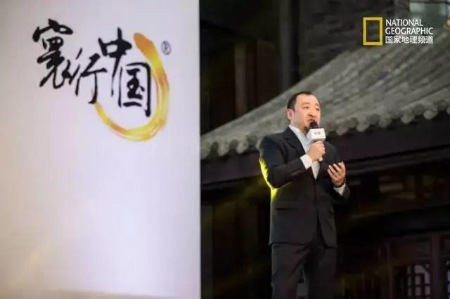 國家地理攜手別克 啟動「寰行中國」2016中國文化之旅