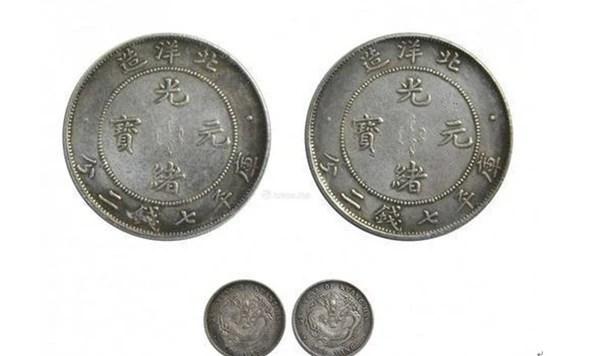 多看看下面這些真幣,是否手裡也有一枚?