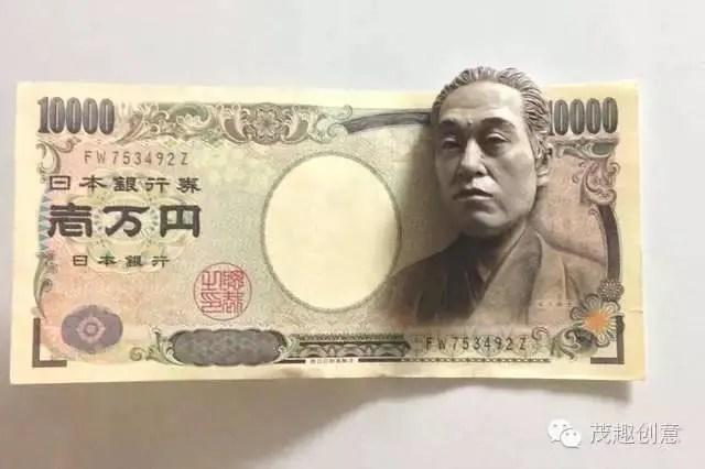 日本人發明「鈔票專用磁鐵」,看完只能用這兩字形容