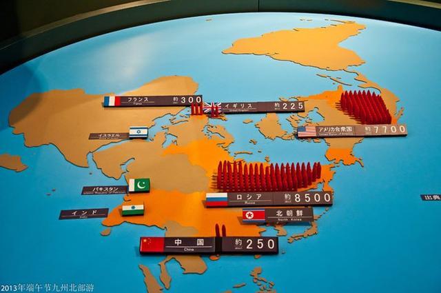 全球核武分布圖的圖片搜尋結果