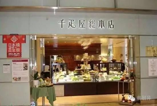 日本最貴水果店:180年只開11家店,1個西瓜賣4萬