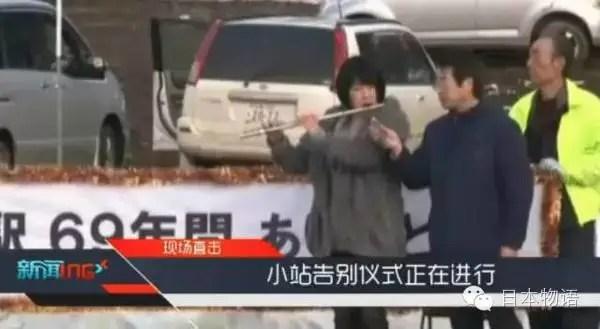43萬中國人竟用了整個下午,陪一個日本高中女孩告別它……