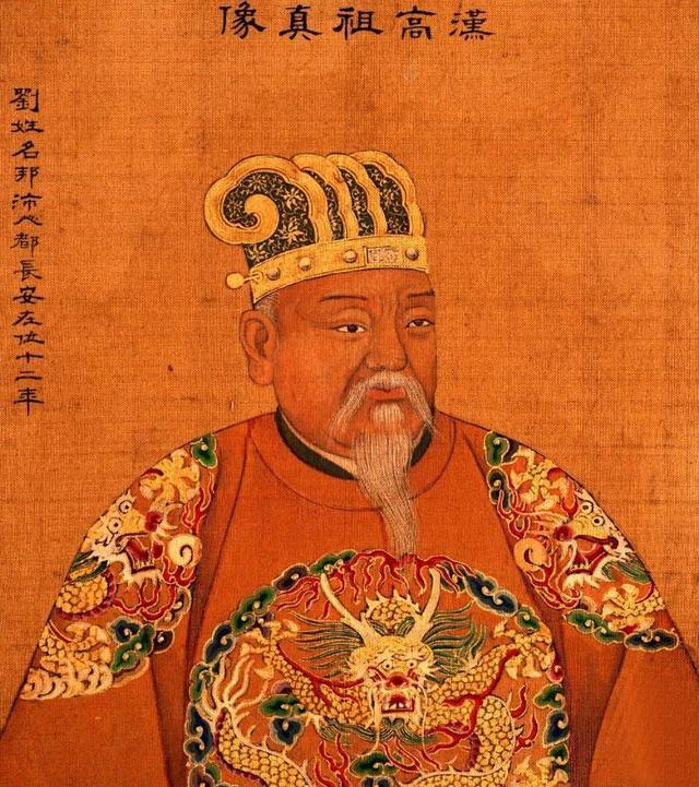此人用二百斤黃金換來個封王的機會,呂后中計了卻不知