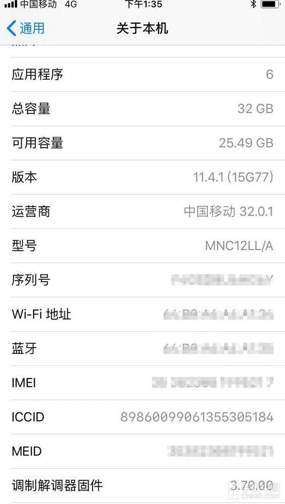 iPhone卡贴机「无锁」好不好?美版苹果手机有什么区别
