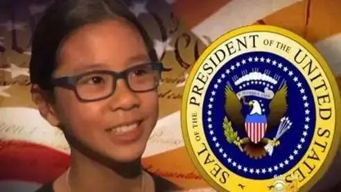 這個中國棄嬰被美國人徹底慣壞了,竟然想做美國總統