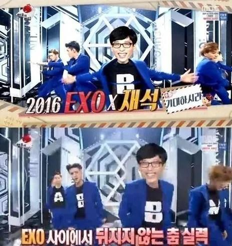 EXO+無限挑戰劉在石 等於精彩無限