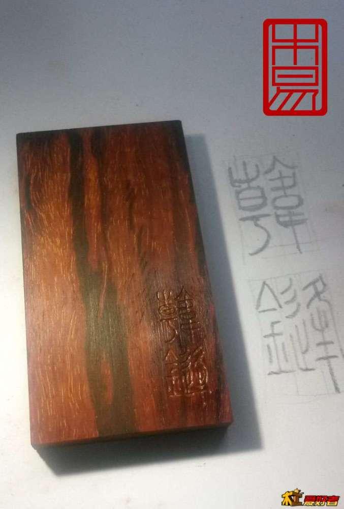 小葉紫檀老料雕刻銀杏葉