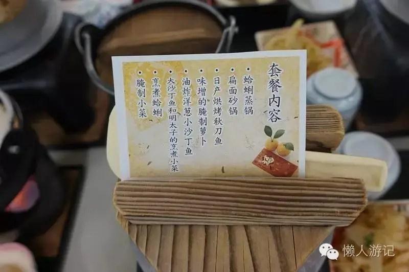 日元漲漲漲,1000日元在日本能吃啥?