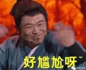 美國人眼中那些很「中國」的事兒