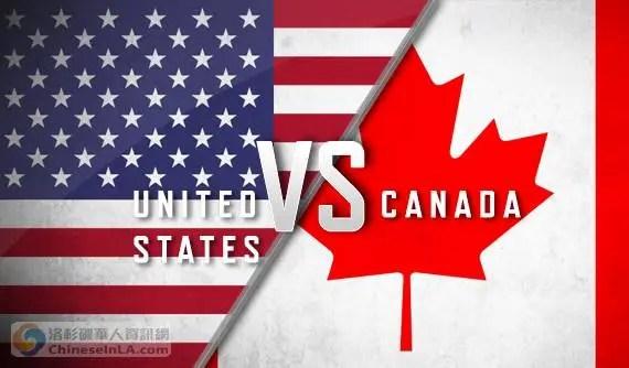 為什麼選擇來美國?對比隔壁加拿大 美國在這些地方好太多!
