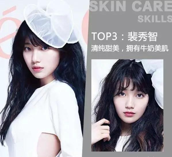 韓國十大性感熱辣女星排名,你愛的她是第幾呢