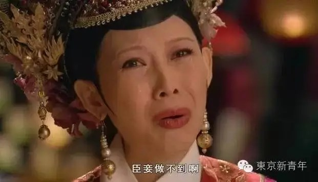 日本眼里的中国美女其实长这个样儿,随便一位都秒杀那个「4000年一遇」!可惜再也回不去了……