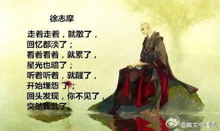 情到極致的詩句,句句動人,句句戳心