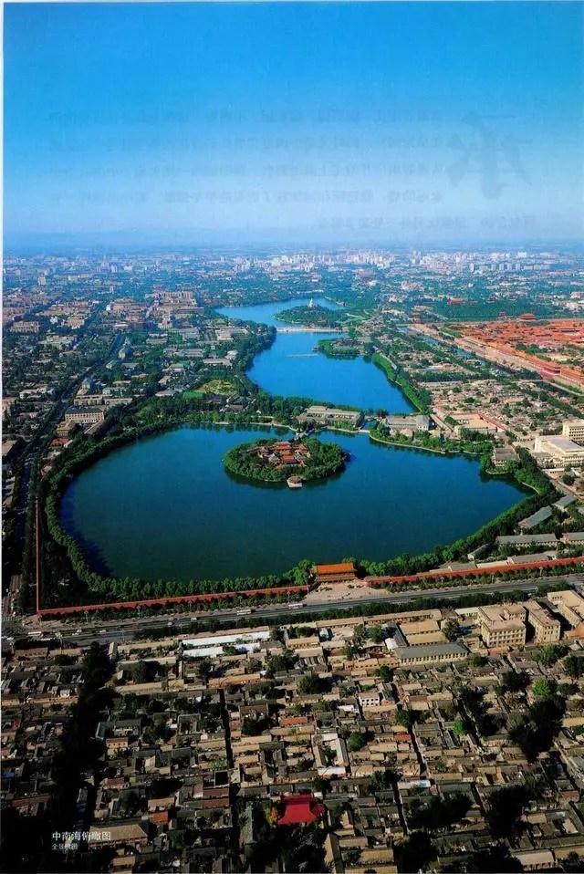 大清有個最長壽的皇家園林,地位遠超圓明園、頤和園