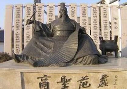 中國歷史上智商最高的五人,「卧龍」諸葛亮只能墊底