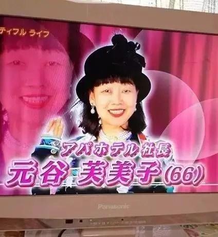 丑到辣眼睛的日本第一網紅 身家百億住豪宅