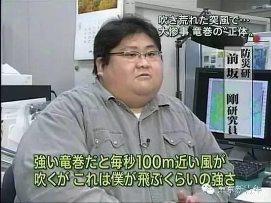 日本男人的這句鬼話,才是女人們一輩子的春藥!