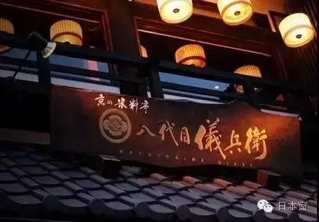 一碗普通白米,被這個日本人賣到每年15億,原因只有一個字!