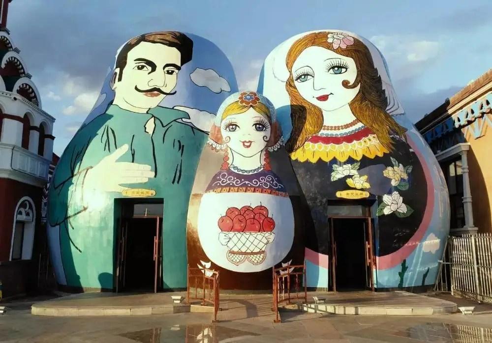 国境线这边的俄罗斯之城