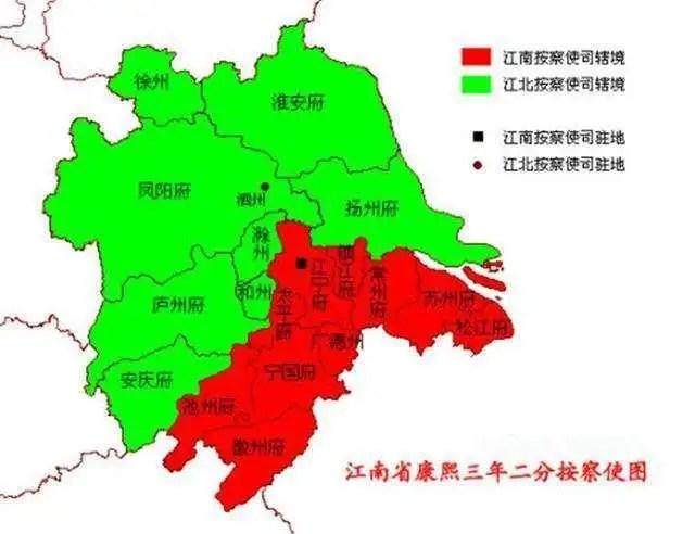 大省被拆分成兩個省,一個富300年一個窮300年