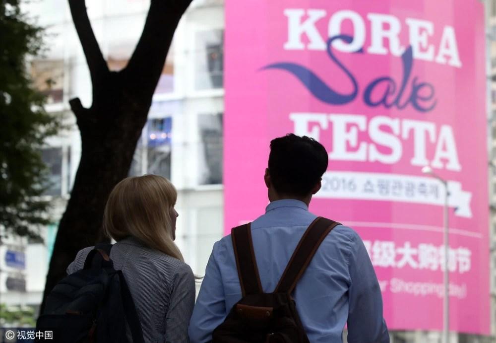 韓國十一辦「超級大購物節」迎中國客