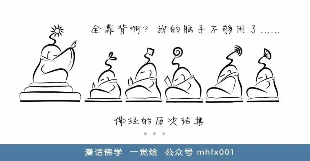 佛經的下一次結集會在什麼時候發生呢?