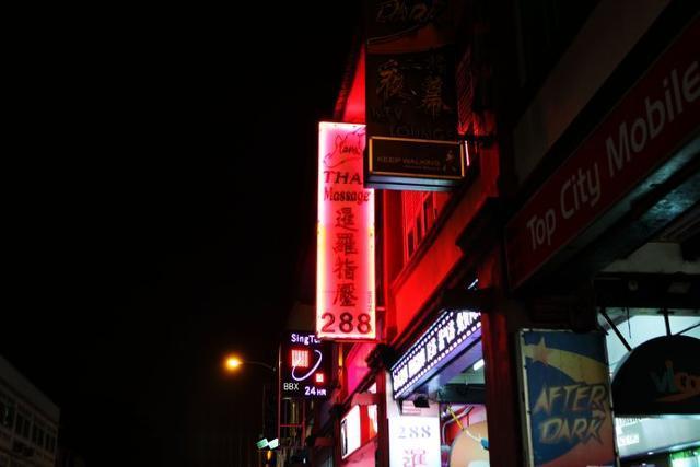 全球十大紅燈區,紙醉金迷,越夜越撩人