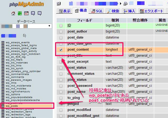 SQL-in