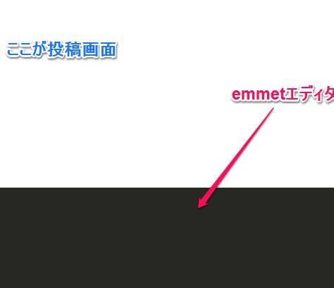 emmet3