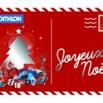 influence-ce- offre comité d'entreprise-cartes cadeaux-decathlon pro-4