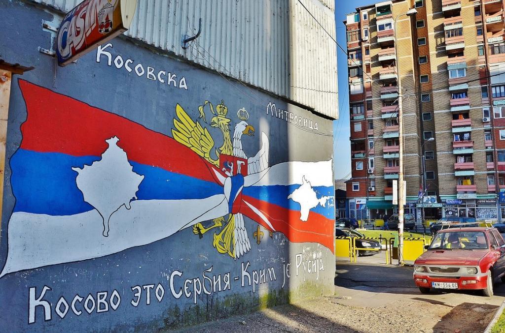 Возвращение 340 сербов в Косово и Метохию