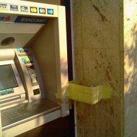INOVAŢII: Bancomatele BCR încurajează colectarea selectivă a extraselor de cont
