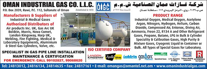 Oman Industrial Gas