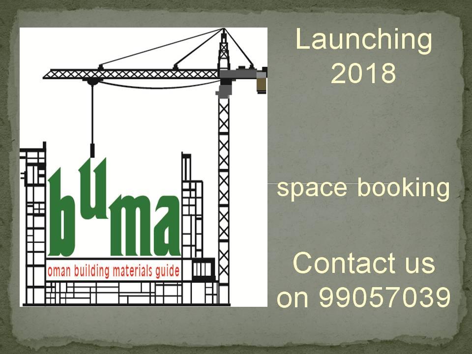 buma banner