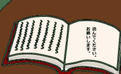 20160224143825