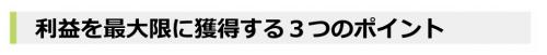 SnapCrab_NoName_2016-4-24_18-49-3_No-00