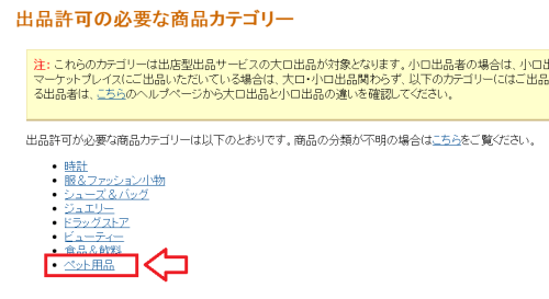 SnapCrab_NoName_2016-5-18_23-12-0_No-00