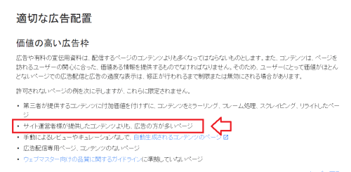 SnapCrab_NoName_2016-8-19_16-27-19_No-00